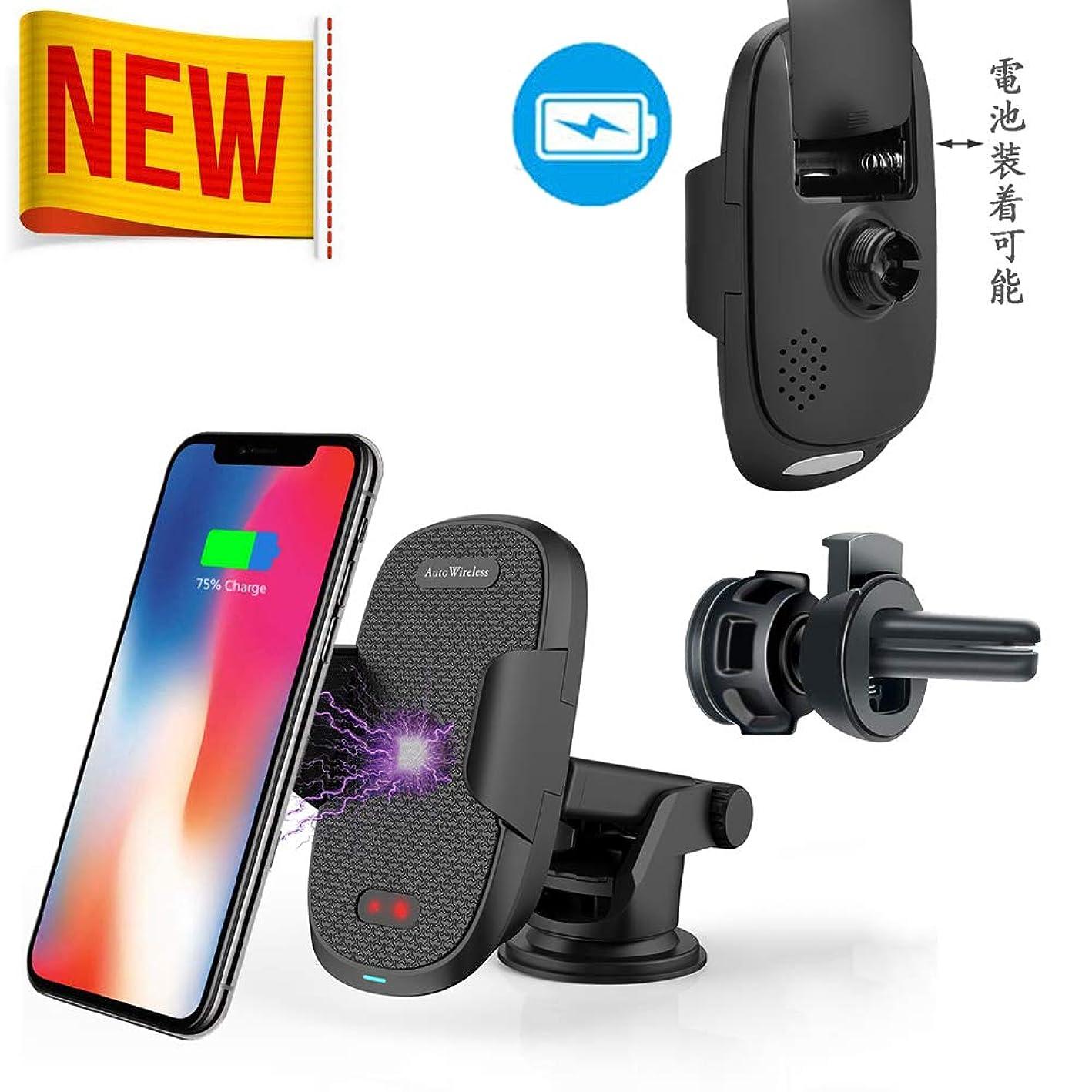 予測キリンスピーチ[2019新版功能両用]車載ワイヤレス充電器 スマホホルダー 赤外線センサー 自動開閉 ホルダー 10w/7.5/5w 急速充電 スマートフォンホルダー 片手操作 粘着式&吹き出し口2種類取り付 iPhoneX/XR/XS/XSMAX/8/8 Plus/Galaxy S9/S8/S8 Plus/S7/S7 Edge/S6/S6 Edge/Note 8/Note 5/Nexus 5/6等多機種対応