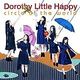 circle of the world (CD+DVD)
