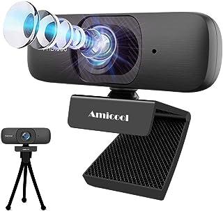 Amicool ウェブカメラ C60 フルHD 1080P 30FPS 200万画素 120°超広角 マイク内蔵 自動フォーカス 自動補正 シンプル設計 エレコム ウェブカム 小型 Webカメラ 外付け USBカメラ pcカメラ マイク付き パ...