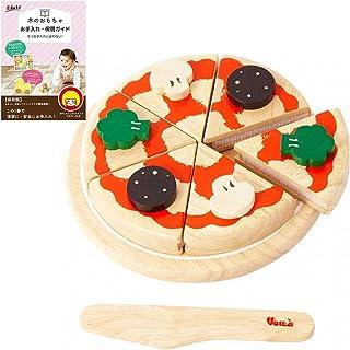 エデュテ限定ガイドブック付き 木のおもちゃ 知育玩具 ままごと おままごと ごっこ遊び VOILAピザ ピザ トッピング ナイフ プレート ザクザク切れる マジックテープ 誕生日 プレゼント 3歳 4歳 Edute エデュテ
