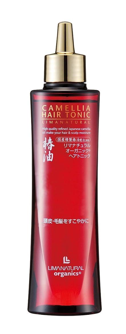 効能あるエゴマニア香水リマナチュラルオーガニック(R) ヘアトニック 150ml