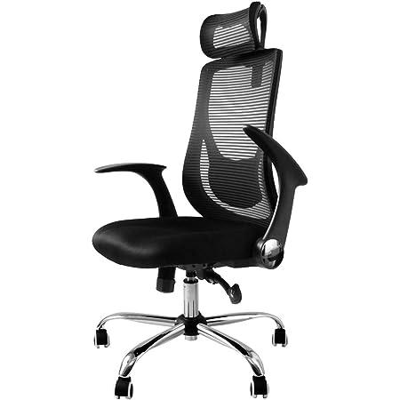 タンスのゲン オフィスチェア ハイバック 跳ね上げ式 アームレスト ヘッドレスト メッシュ ランバーサポート ロッキング デスクチェア 椅子 チェア ブラック 65090110 BK (44747)