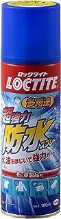 LOCTITE(ロックタイト) 超強力防水スプレー 多用途 180ml DBS-180
