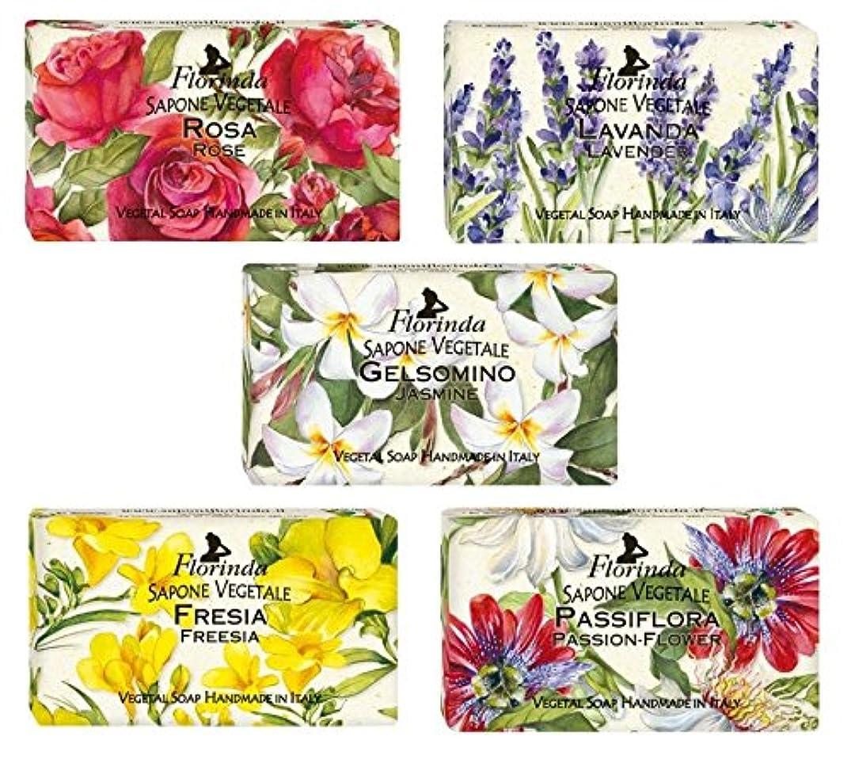 ピンク論争メイン【5種セット】 フロリンダ フレグランスソープ 95g 花の香り 5種セット