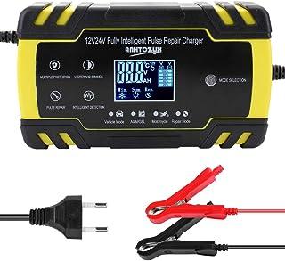 KKmoon Batterieladegerät Batterie Ladegerät Auto 12V/24V Autobatterie Batterieladegerät mit Digitalanzeige für Auto Motorrad KFZ PKW