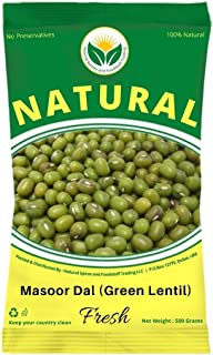 Premium Masoor Dal (Green Lentil) 2.5kg