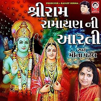 Shri Ram Ramayan Ni Aarti
