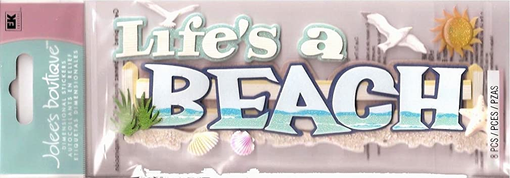 Jolees Boutique Dimensional Stickers - Life Is a Beach 50-60213