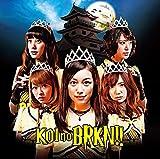 恋のBRKN!! 歌詞