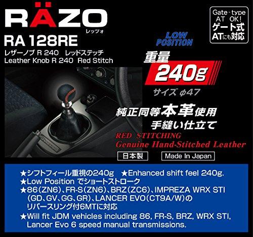 CARMATE(カーメイト)『RAZOレザーノブR240レッドステッチ(RA128RE)』