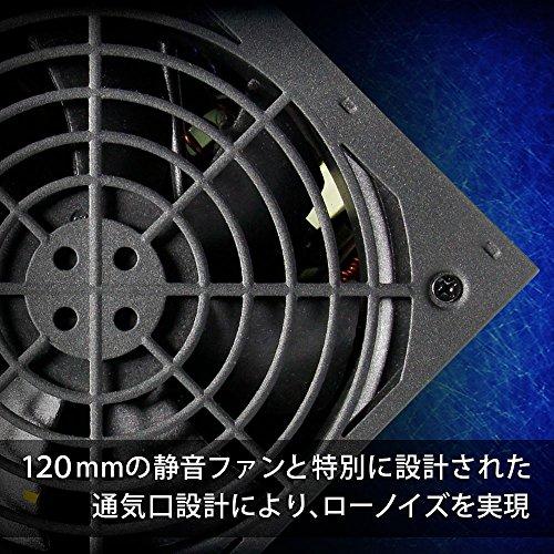 オウルテック80PLUSSILVER取得Skylake対応ATX電源ユニット3年間交換保証FSPRAIDERシリーズ650WRA2-650