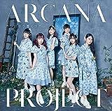 新・Fairytale / ARCANA PROJECT