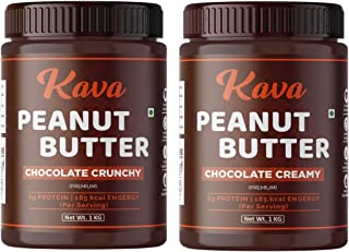 Kava Peanut Butter Combo Chocolate Creamy + Chocolate Crunchy (1+1=2 kg) (Non-GMO, Gluten Free, Vegan)