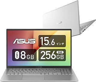 ASUSTek ノートパソコン VivoBook 15(インテル Core i3-1005G1/8GB・SSD 256GB/15.6インチ/1,920×1,080/WPS Office Standard Edition/シルバー)【日本正規代理...