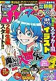 週刊少年チャンピオン2021年35号 [雑誌]