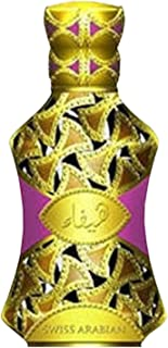 HAYFA Perfume Oil for Women 15mL   Delicate Wood Florals with Sultry Greens, Spices, Jasmine, Rose, Musk and Amber   Natural Alcohol Free Attar   Exotic Body Fragrance by Artisan Swiss Arabian Oud