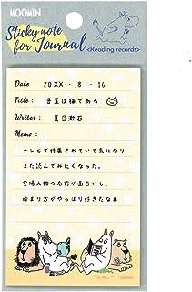 学研ステイフル ムーミン 付箋 バレットジャーナル用 読書記録 イエロー BM04029