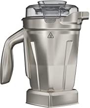 Vitamix Stainless Steel Container, 48 oz