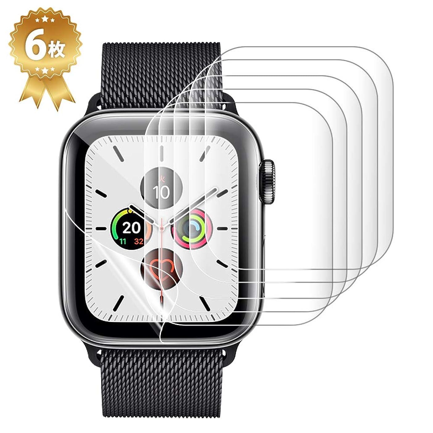 タイマーマイクロフォン誓いアップルウォッチ用 保護フィルム Apple Watch Series 5/4/3/2/1 38mm~40mm 99%高透過率 指紋防止 衝撃吸収 気泡防止 ラウンドエッジ加工