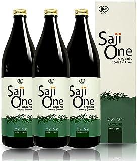 サジージュース サジーワン 100% オーガニック 900ml 3本セット 無添加 サジー 特典付き SajiOne