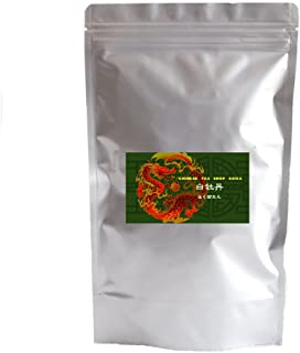 白茶 白牡丹50g しろちゃ はくぼたん 中国茶 茶葉