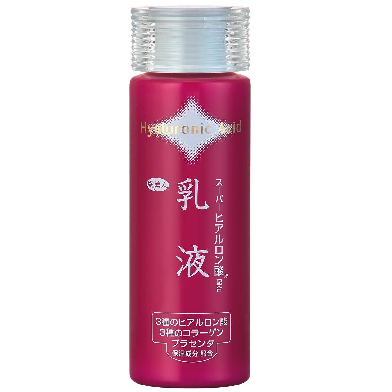 インタラクション保護する名前を作るアズマ商事の スーパーヒアルロン酸配合乳液