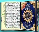 Coran tajweed 14 X 20 - lecture warsh (avec mots du coran et index des thèmes coraniques) - (Arabe)