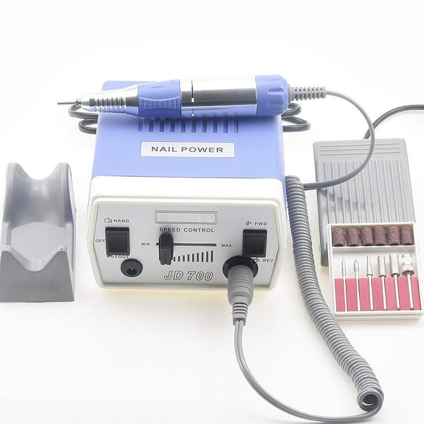 疫病観点取得するネイルドライヤー35ワット40000 rpm電動ネイルドリルネイル機器マニキュア工作機械ペディキュアアクリルフライスネイルアートドリルペン機セット