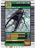 ムシキング MUSI-020H-2003AU パラワンオオヒラタクワガタ 【銀】【2003秋】
