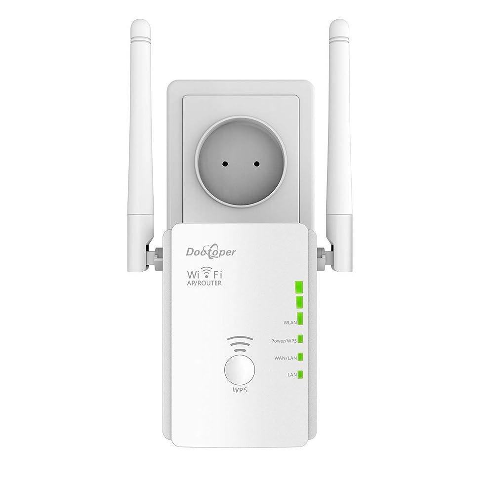 スピーチ同行シーフードDootoper Wi-Fi 無線LAN 中継器 11n/g/b 300Mbps コンセント 直挿し ブリッジ (AP Wifiブースター信号増幅器) Wifi 中継器 無線LAN中継機 Alexaと互換性があり、Wi-FiをSmart Home&Alexaデバイスに拡張