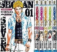 SHONANセブン コミックセット (少年チャンピオン・コミックス) [マーケットプレイスセット]