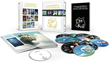 The Collected Works of Hayao Miyazaki 11 movie collection (Blu-Ray)