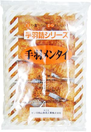 手羽餃子 明太 10本 手羽先の中に餃子の餡 冷凍品 業務用