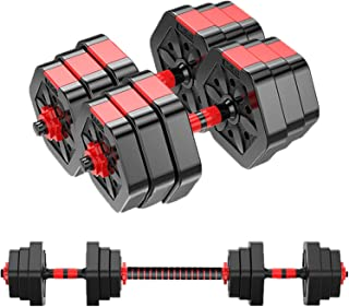 AnYoker ダンベル 可変式 3in1 5kg×2個セット (10kg)/10kg×2個セット (20kg)/15kg×2個セット (30kg)/20kg×2個セット (40kg) バーベルにもなる ダンベル 無臭素材 静音 006