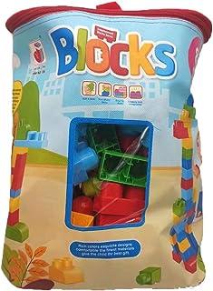 Building Blocks 88 Pieces large Big jumbo Mega Bricks construction educational Multi color block brick Assemble BPA Free t...