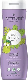 ATTITUDE Kids Shampoo and Body Wash, EWG Safe Hypoallergenic & Vegan, Perfect for Sensitive Skin, Vanilla & Pear, 16 Fl Oz