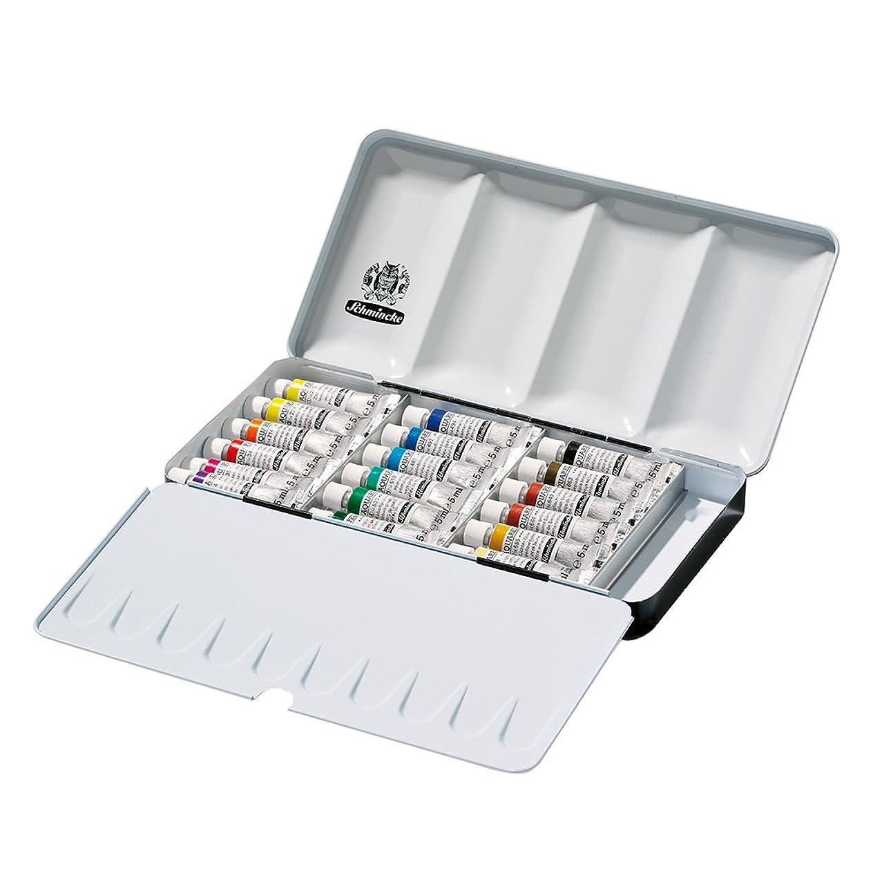 Schmincke Horadam Aquarell 5ml Paint Tube Metal Set, Set of 18 Colors (74118097)