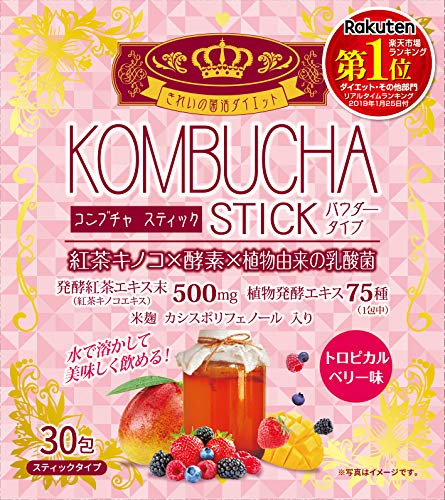 KOMBUCHASTICK30包