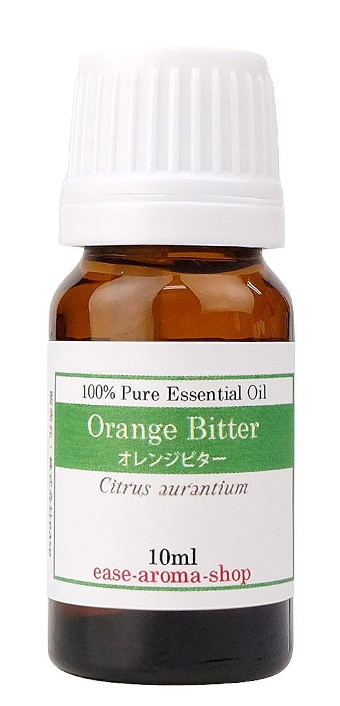 スライス層乳白色ease アロマオイル エッセンシャルオイル オレンジビター 10ml AEAJ認定精油