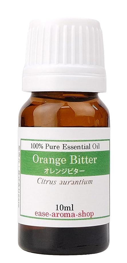 治療インペリアル私ease アロマオイル エッセンシャルオイル オレンジビター 10ml AEAJ認定精油
