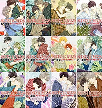SUPER LOVERS コミック 1-12巻セット(あすかコミックスCL-DX)