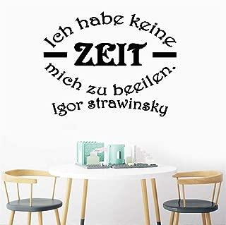 Wall Stickers Art DIY Removable Mural Room Decor Mural Vinyl German Quotes Ich Habe Keine Zeit Mich Zu Beeilen Igor Strawinsky for Living Room Bedroom