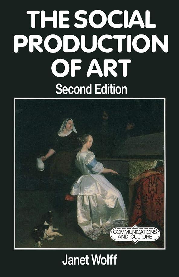 タブレット褒賞そっとThe Social Production of Art (Communications and Culture)