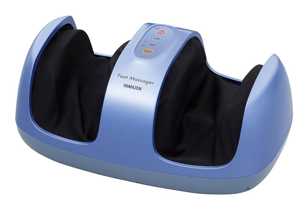 エール通行料金現実的山善 フットマッサージャー (もみ/たたき) あったかヒーター付 ブルー TIF-43(A)