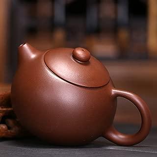 QMFIVE Manual Chinese tradition Xi Shi Purple clay teapot (220ml)