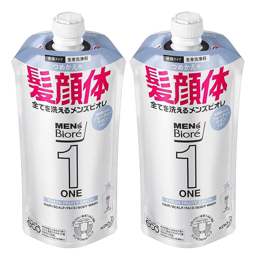 インシュレータマーク認知【まとめ買い】メンズビオレ ONE オールインワン全身洗浄料 フルーティーサボンの香り つめかえ用 340ml×2個
