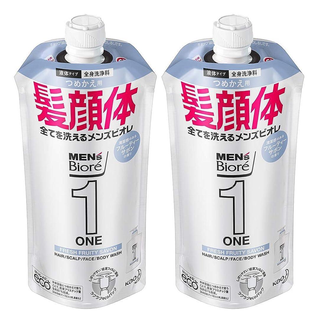 振動する一握りバレーボール【まとめ買い】メンズビオレ ONE オールインワン全身洗浄料 フルーティーサボンの香り つめかえ用 340ml×2個