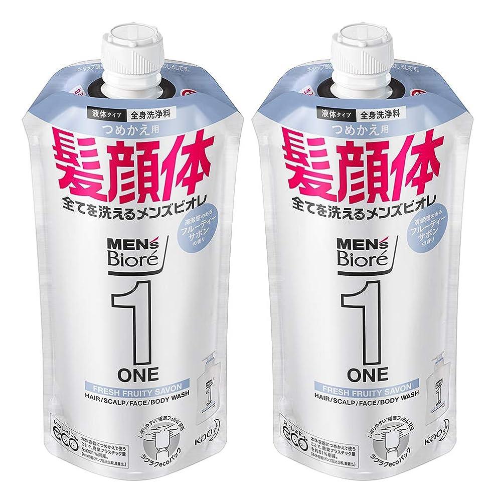 ブルゴーニュ悪質な組み合わせる【まとめ買い】メンズビオレ ONE オールインワン全身洗浄料 フルーティーサボンの香り つめかえ用 340ml×2個