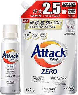 【まとめ買い】アタック ゼロ(ZERO) 洗濯洗剤(Laundry Detergent) 本体400g + 詰め替え用900g (清潔実感! 洗うたび白さよみがえる)