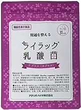 ライラック 乳酸菌 Fプラス(カプセル)(62粒 / 約1ヶ月分) [ 機能性表示食品 ] 乳酸菌 サプリメント オリゴ糖